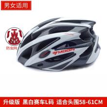 MOON 自行车头盔骑行装备四季男女款轻公路山地车安全帽单车头盔 升级版黑白赛车道L码
