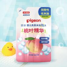 京东超市贝亲(Pigeon) 婴儿洗发水 沐浴露  洗发沐浴二合一 补充装  桃叶精华 400ml IA228