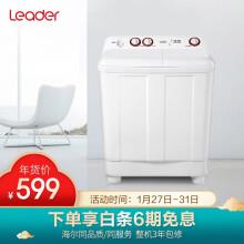 统帅(Leader) 海尔出品 9公斤大容量 双缸半自动洗衣机 旋风水流 强力去污 TPB90-196S419.3元