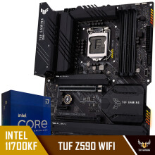 华硕TUF GAMING Z590-PLUS WIFI 主板+英特尔(intel) i7-11700KF 酷睿CPU处理器 板U套装 CPU主板套装 4299元