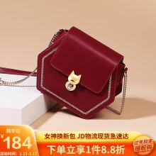 欧时纳(JUST STAR)包包女包时尚单肩包休闲斜挎包女韩版链条包女士  516浆果红