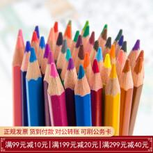 军图绘标图工具绘图绘画铅笔  单支水溶性彩铅油性彩色铅笔 16色 单支装 黄407单支