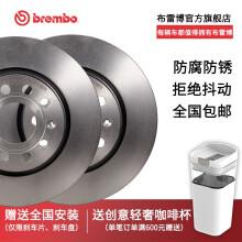 布雷博(Brembo)高碳刹车盘 前盘/后盘 两轮装 后刹车盘  宝马3系 F30  F35  X1部分型号 请咨询