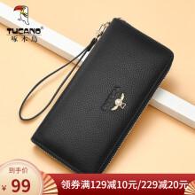 啄木鸟钱包女长款韩版大容量头层牛皮女士手拿包手机包多卡位手包 黑色