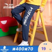 京东超市安踏(ANTA)儿童童装男中大童春季棉质针织运动长裤A35038709牛仔蓝-1/150