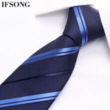 IFSONG美宋 男士正装商务领带男 工作上班西装领带 蓝色条纹礼盒装 深蓝浅蓝条纹ZDT369A