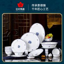 国瓷红叶 陶瓷56头碗碟套装家用中式青花瓷餐具礼盒送礼高档简约 韩国菊