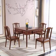雀后实木餐桌麻将机 全自动两用麻将桌 家用 小旋风五件套+高端定制低音 【高端实木】旋风五件套