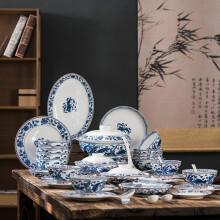 红叶陶瓷景德镇中式碗碟盘套装釉中彩白瓷60头元青花富贵有鱼
