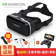 千幻魔镜 智能vr眼镜虚拟现实ar眼镜VR一体机手机vr游戏机头戴式3D头盔11代 纳米镀膜版+AR枪+王者手柄+遥控+耳机+VR会员