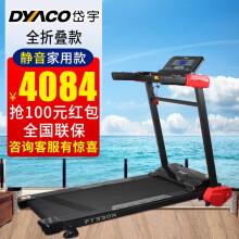 岱宇(DYACO)FT500室内高端电动跑步机家用款多功能静音走步机可折叠健身器械健身器材 FT330R