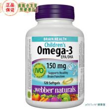 京东国际Webber Naturals  儿童鱼油Omega-3 150mg 120粒