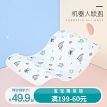 欧孕(OUYUN)婴儿隔尿垫大号彩棉可洗宝宝尿垫儿童防尿垫新生儿用品月经垫新疆棉 机器人联盟 85cmx50cm