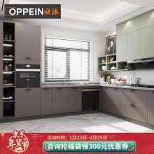 欧派橱柜定制现代厨房装修爱家板3.6米+3.6米+1.5米套餐(含烟灶水槽) 简约工业L字型套餐