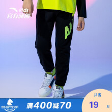 京东超市 安踏(ANTA)儿童童装男中大童针织运动长裤A35924786暮光蓝-4/140 (升级版)梦幻黑-3