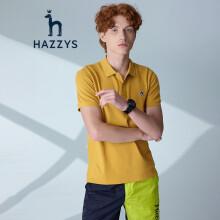哈吉斯HAZZYS 夏季POLO衫男休闲简约T恤ASTZE00BI12C 芥末黄色MT 170/92A 46