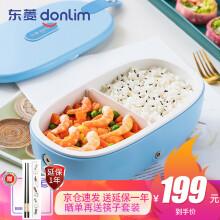 东菱 Donlim 电热饭盒 磁吸加热便当盒 免注水保温饭盒全身水洗 静音加热 DL-1166杏仁蓝