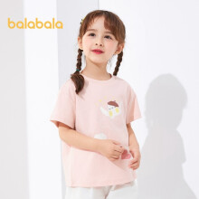 京东超市巴拉巴拉童装女童短袖T恤男宝宝上衣儿童夏儿童洋气21172202121粉红130