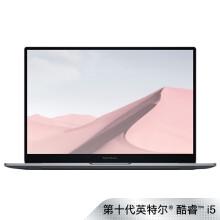 RedmiBook Air 13.3英寸 2.5k全面屏超轻薄(英特尔酷睿i5 16G 512G 100%sRGB 紫晶灰)笔记本电脑 小米 红米4799元