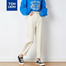 京东超市 唐狮(TonLion) 高腰牛仔裤女白色直筒宽松萝卜裤老爹裤哈伦626220083439 米白 27