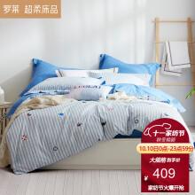 京东超市罗莱家纺 LUOLAI 纯棉四件套全棉亲肤斜纹床单被套简约床上用品 蒙特雷 1.8米床(被套220x250cm)