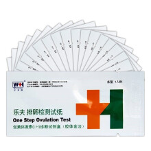 乐夫 排卵检测试纸 排卵检测 试纸检测排卵期 条型 妇女排卵期诊断 20条