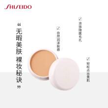 京东国际资生堂 遮瑕膏S100  20g  遮盖痘印斑点黑眼圈均匀肤色水润 进口超市
