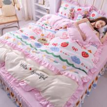 格瑞雅居 床上四件套韩版公主风水洗丝滑夏天冰丝床上用品花边被套床罩 小草莓 1.5*2米床裙被套200*230cm