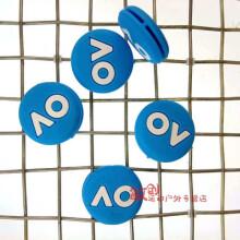 球拍减震器网球拍/璧球拍避震器减震器防震好 宝蓝色 AO蓝色圆形减震器