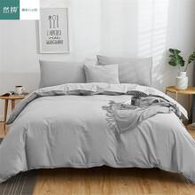 然牌 四件套 60支全棉纯棉素色床上用品套件 纯色酒店白床单被套 浅灰色 1.5米床(200*230cm)
