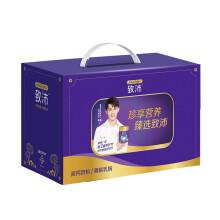 美赞臣(Meadjohnson)致沛成人奶粉中老年定制高钙配方奶粉750克*2 礼盒装 富含硒(内置赠品)