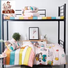 京东超市种棉人 三件套家纺单人学生套装床上用品全棉学生宿舍床品套件床单被套枕套1.2米床 童话时光