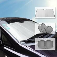 卡饰社(Carsetcity)遮阳挡 加厚菱形七件套 汽车用车载全车降温太阳挡窗帘CS-83089 银色 通用型