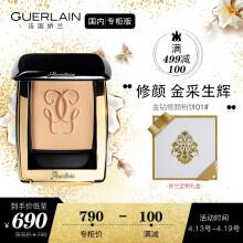 京东超市娇兰(Guerlain)金钻修颜粉饼01# 10g(持久控油保湿 礼盒装)