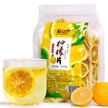陌上花开 清爽柠檬片 250g