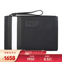 BALLY 巴利 男士手拿包经典条纹钱包钱夹长款 手包 SKID.OF(26*17*5) 黑色/白条纹