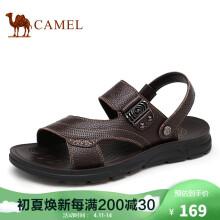 骆驼(CAMEL) 凉拖鞋舒适沙滩商务潮流休闲凉鞋男 A022287032 棕色 41