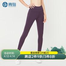 青鸟瑜伽服跑步健身瑜伽裤女弹力紧身运动长裤(经典) 高贵紫 M