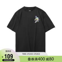 李宁T恤情侣款2021运动时尚系列男女同款短袖文化衫AHSR406