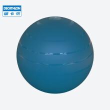迪卡侬 瑜伽球初学者普拉提球加厚防爆核心健身球瑞士球GYPA 标准套餐M-需自行充气 更多瑜伽球尺寸