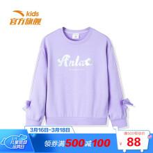 京东超市安踏(ANTA)儿童童装女中大童2021春季套头卫衣A36118711芋泥紫-2/165