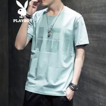 花花公子(PLAYBOY)短袖T恤男士2021夏装潮流印花套头短袖青少年时尚修身上衣 墨绿 L