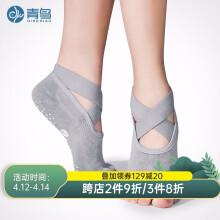 青鸟瑜伽袜子防滑专业女舞蹈袜子练功防滑蹦床袜瑜珈普拉提露趾袜 灰色