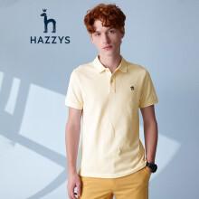 哈吉斯HAZZYS 夏季POLO衫男休闲简约T恤ASTZE00BI12C 奶油色CR 170/92A 46