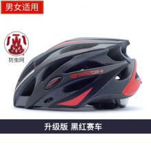 MOON 骑行头盔常规版自行车头盔山地车头盔一体成型 男女款骑行装备 自行车配件 升级版 红黑赛车【增加防虫网】 M(55-58CM)