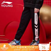京东超市李宁童装儿童运动裤子男大童裤侧字母织带设计束口简约卫裤YKLR209-1黑色160