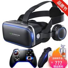 VR眼镜BOX暴风魔镜4智能3D立体电影游戏手机U・GPvr眼镜一体机 千幻7代+玩家双手柄+耳机+自拍杆