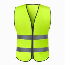 江荆 反光马甲/单件荧光黄 固定带组合套装