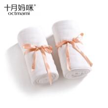京东超市十月妈咪纱布收腹带顺产剖腹产专用产后束缚带产妇月子用品纱布2条装