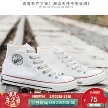 回力官方 回力warrior正品高帮帆布鞋新款经典复古升级男女情侣鞋板鞋休闲鞋运动跑步鞋 WXY-A402U 白色 41